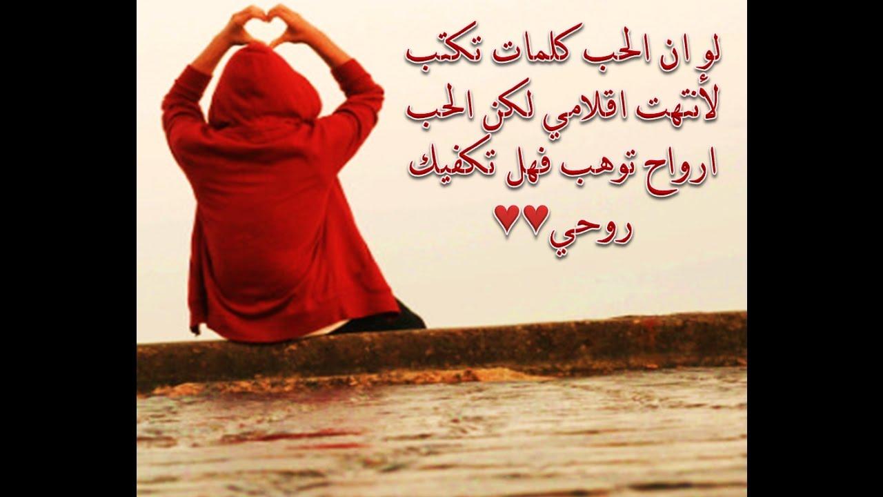 بالصور اجمل اللقطات الرومانسية , صور حب وغرام 12290 1