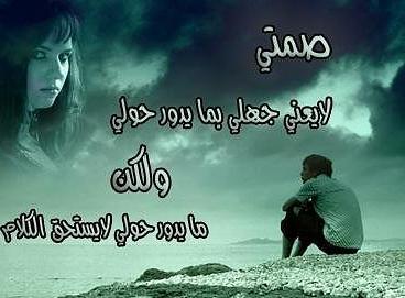 بالصور اجمل صوره حزن , صور دموع وعبارات حزينة 12296