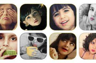 بالصور اجدد صور اطفال , اولاد وبنات صغار بعيون وملامح جميلة 12299 8 310x205