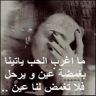 بالصور اجمل الصور الرومانسية الحزينة , بطاقات حزن والم وفراق الحبيب 12326 1