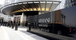 صور فندق ارماني دبي , للفخامة عنوان