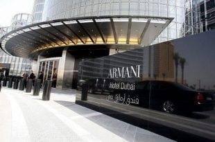 صوره فندق ارماني دبي , للفخامة عنوان