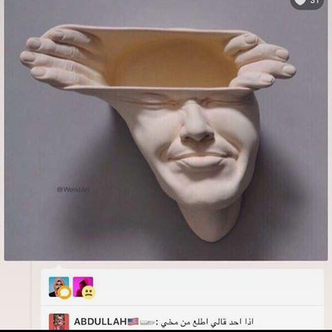 بالصور اطلع من مخي صور , اختلفت اللهجات و المعنى واحد 14922 13