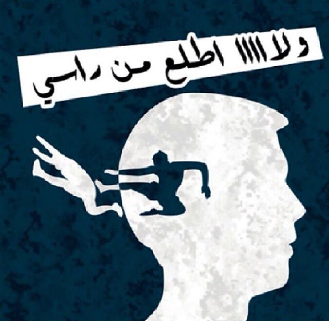 بالصور اطلع من مخي صور , اختلفت اللهجات و المعنى واحد 14922 15