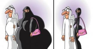 ما بعد الزواج , صور طريفة لتوضيح الفرق بين الحال قبل الزواج وبعده