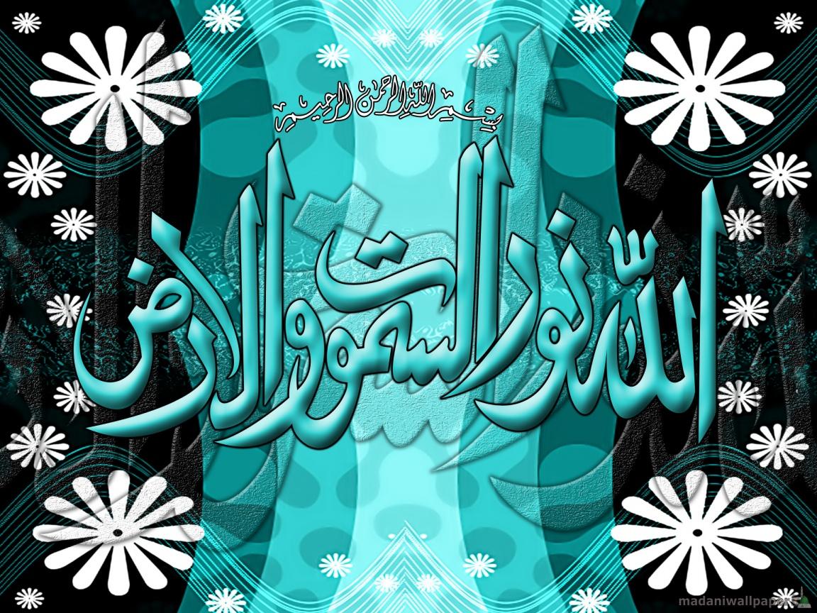 بالصور اجمل الخلفيات الاسلامية , خلفية دينية رائعة لكل مسلم 15120 1
