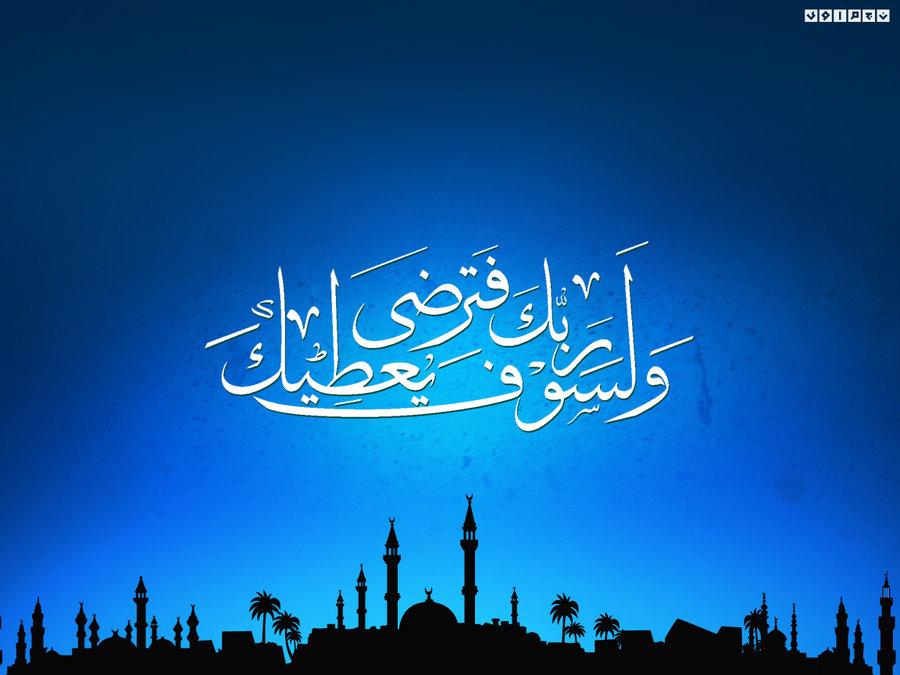 بالصور اجمل الخلفيات الاسلامية , خلفية دينية رائعة لكل مسلم 15120 6