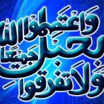 اجمل الخلفيات الاسلامية , خلفية دينية رائعة لكل مسلم