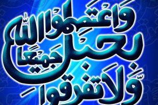صورة اجمل الخلفيات الاسلامية , خلفية دينية رائعة لكل مسلم