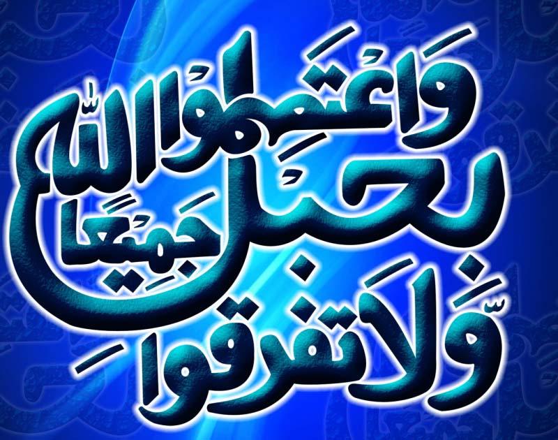صور اجمل الخلفيات الاسلامية , خلفية دينية رائعة لكل مسلم