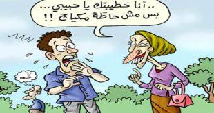 بالصور صور اتحداك ما تضحك , الفكاهة والمرح unnamed file 1 310x165