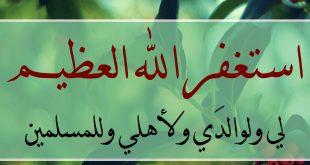 بالصور احلى صور دينيه , صورة دينية اسلامية unnamed file 5 310x165