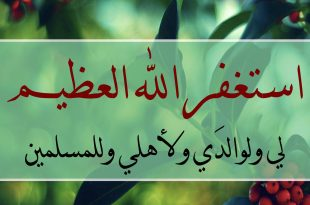 صوره احلى صور دينيه , صورة دينية اسلامية