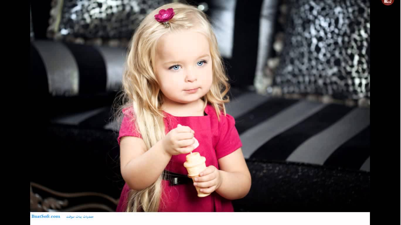 بالصور صور اطفال اجانب , قمة الجمال والروعة في الاطفال 15018 5