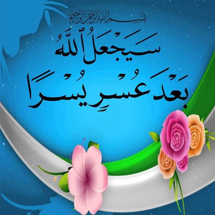 بالصور احلى صور دينيه , صورة دينية اسلامية 15107 4
