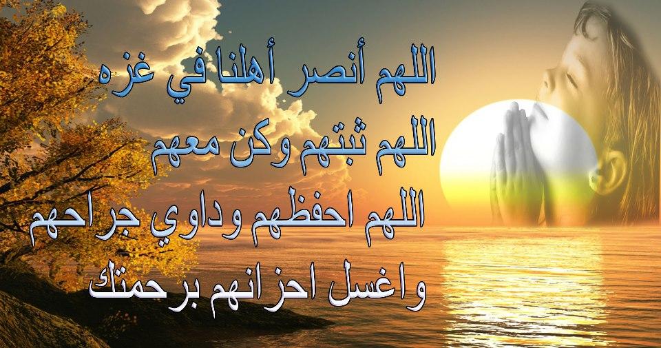 بالصور احلى صور دينيه , صورة دينية اسلامية 15107 5