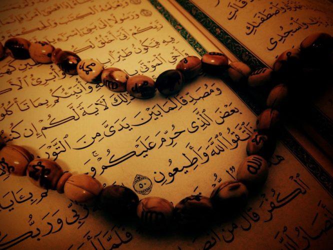بالصور احلى صور دينيه , صورة دينية اسلامية 15107 6