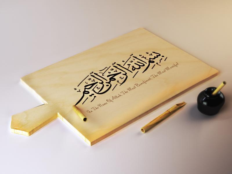 بالصور احلى صور دينيه , صورة دينية اسلامية 15107 9